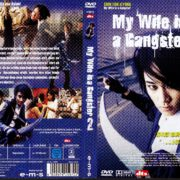 My Wife a is Gangster 2 – Jopog manura 2: Dolaon jeonseol (2003) R2 German Cover & label
