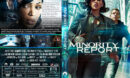 Minority Report - The Serie (2015) R2 German Custom Cover & labels