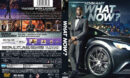 Kevin Hart what now (2016) R0 Custom DVD COver