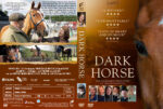 Dark Horse (2016) R1 Custom Cover & Label