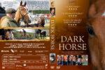 Dark Horse (2016) R1 Custom Cover & Label