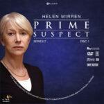 Prime Suspect – Series 2 (1992) R1 Custom Labels