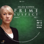 Prime Suspect – Series 3 (1994) R1 Custom Labels