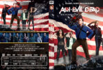 Ash vs Evil Dead Staffel 2 (2016) R2 German Custom Cover & labels