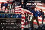 Ash vs Evil Dead Staffel 2 (2016) R2 German Custom Cover & labels