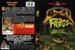 Frogs (1972) R1 DVD Cover