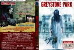 Greystone Park (2011) R0 DVD Cover