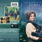 Gorillas in the Mist (1988) R1 Custom Cover