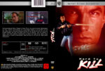 Hard to Kill (1990) R2 GERMAN Custom Cover