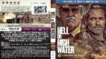 Hell Or High Water (2016) R1 Blu-Ray Cover