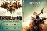 Resident Evil The Final Chapter (2016) R2 German Custom Cover & labels