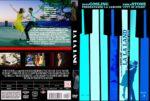 La La Land (2016) R0 CUSTOM Cover & Label