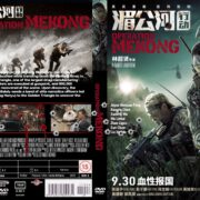 Operation Mekong (2016) R0 CUSTOM Cover & label