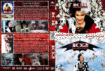 101/102 Dalmatians Double Feature (1996-2000) R1 Custom V2 Cover