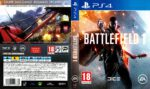 Battlefield 1 (2016) German PS4 Cover