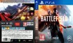 Battlefield 1 (2016) German PS4 Cover