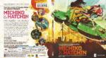 Michiko And Hatchin: Part 1 (2013) R1 Blu-Ray Cover