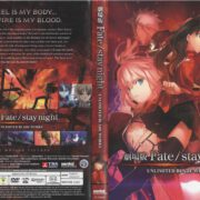 Fate Stay Night – Unlimited Blade Works (2010) R1 Cover