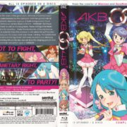 AKB0048: Season 1 (2013) R1 Blu-Ray Cover