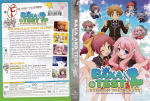 Baka & Test: Season 1 (2012) R1 Blu-Ray Cover