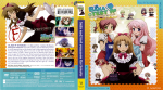 Baka & Test: OVA Special Collection (2013) R1 Blu-Ray Cover