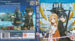Sword Art Online: Part 1 (2014) R2 Blu-Ray Cover
