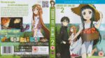 Sword Art Online: Part 2 (2014) R2 Blu-Ray Cover