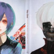 Tokyo Ghoul: Season 1 (2014) R1 Blu-Ray Cover