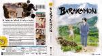 Barakamon (2016) R1 Blu-Ray Cover