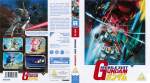 Mobile Suit Gundam: Part 1 (2015) R2 Blu-Ray Cover