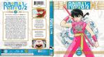 Ranma ½: Set 2 (2014) R1 Blu-Ray Cover