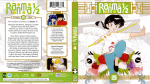 Ranma ½: Set 4 (1992) R1 Blu-Ray Cover