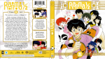 Ranma ½: Set 5 (2003) R1 Blu-Ray Cover