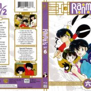 Ranma ½: Set 6 (2003) R1 Blu-Ray Cover