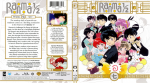 Ranma ½: Set 7 (1992) R1 Blu-Ray Cover
