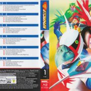 Gatchaman: Box 1 (1972) R1 Blu-Ray Cover
