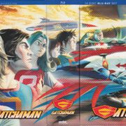Gatchaman: Complete (1972-1974) R1 Blu-Ray Cover