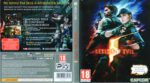 Resident Evil 5 (2016) XBOX ONE France Cover & Label