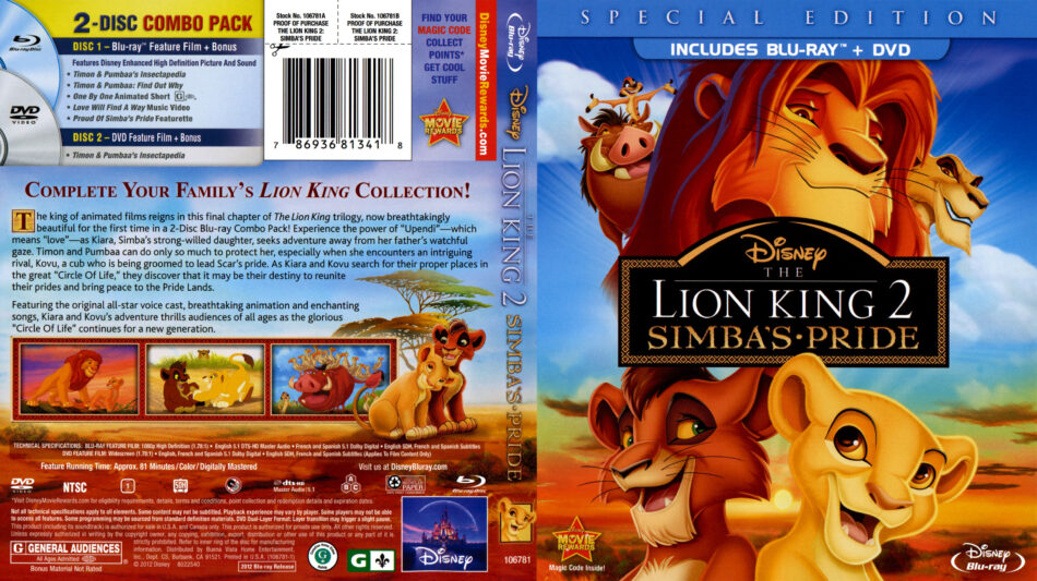 The Lion King Simba S Pride Blu Ray Cover 1998 R1