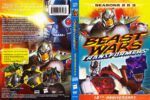 Transformers Beast Wars: Seasons 2 & 3 (1997-98) R1 DVD Cover