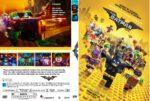 The Lego Batman Movie (2016) R0 CUSTOM Cover & Label