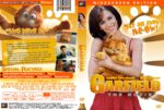 Garfield – Der Film (2004) R2 German Cover & labels