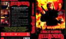 Hellbound (1994) R2 GERMAN Custom DVD Cover