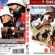 Der Mann der König sein wollte (1975) R2 German Blu-Ray Cover & Label