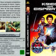Krieg der Eispiraten (1984) R2 GERMAN Custom DVD Cover