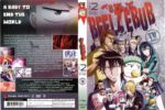 Beelzebub: Part 2 (2017) R1 DVD Cover & Labels