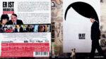 Er ist wieder da (2015) R2 German Blu-Ray Covers