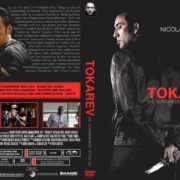 Tokarev - Die Vergangenheit stirbt niemals (2014) R2 GERMAN Custom DVD Cover