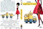 Minions (2015) R2 GERMAN Custom DVD Cover