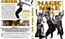 Magic Mike XXL (2015) R2 GERMAN Custom DVD Cover